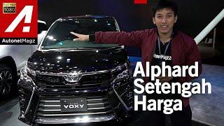 Toyota Voxy 2017 First Impression Review GIIAS 2017