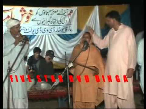 Five Star Dvd Dinga Ch Riaz 0307-5887771 Bali Jatti Punjabi Folk  Mirza Sahiba {subhan Program} video