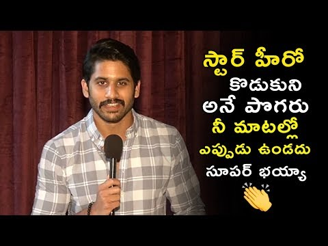 Naga Chaitanya Latest Speech About Brand Babu Movie | Latest Telugu Movies News | Bullet Raj