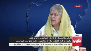 MEHWAR: UN Calls For Women To Be Included In Peace Talks