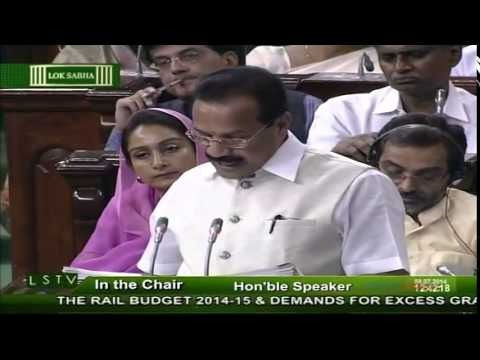 Railway Budget Speech of Minister of Railways Shri D.V. Sadananda Gowda