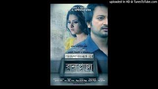 Seser Veja Bangla Movie Full Mp3 - Rana Plaza (2015) (BDmusic24.Net)