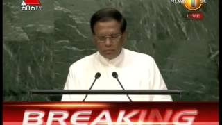 President Mithreepala Sirisena address the UNGA  - 30th September 2015