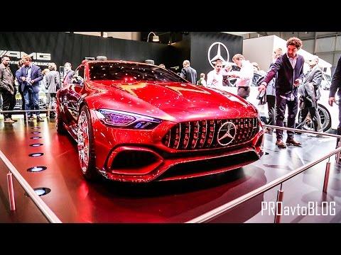 Концепты и супер кары Женевского Автосалона 2017