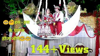 😂😂Funny Indian wedding ||funny jaimala Varmala video || Funny shadi clips. Embarrassing😂😂