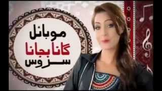 New Telenor Commercial Ayeza Khan - Telenore Talkshwalk Ad