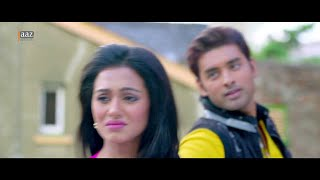 Bangla Movie Aashiqui Trailer, Nusraat Faria and Ankush  2015