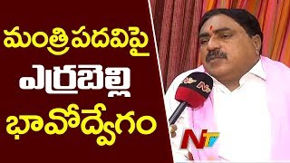 Minister Errabelli Dayakar Rao Face To Face   Telangana Cabinet Expansion   NTV