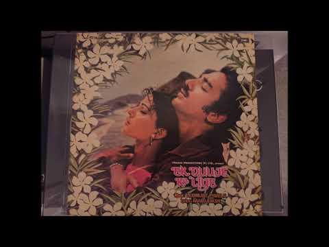 Ek Duuje Ke Liye (1980) (Full Album) (VinylRip)