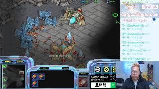 스타1 StarCraft Remastered 1:1 (FPVOD) Larva 임홍규 (Z) vs Mini 변현제 (P) Match Point 매치포인트