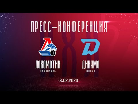 «Локомотив» - «Динамо»: пресс-конференция тренеров