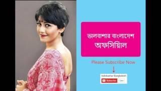 Valobashar Bangladesh - Episode 23 03 2017 -Tisha (ভালবাশার বাংলাদেশ)