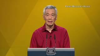 只要政府和人民团结一致,新加坡人就能够享有更好的生活 (National Day Rally 2019)