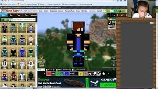 Видео: Как установить скины в Майнкрафт?