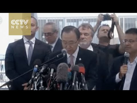 UN Secretary General visits Gaza Strip