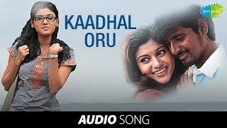 Marina - Marina | Kaadhal Oru song