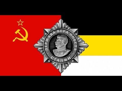 Александр Харчиков - Сталинский Марш