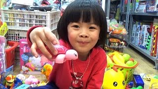 AnAn Reviews Funny Toys For Kids ❤ Anan ToysReview TV ❤