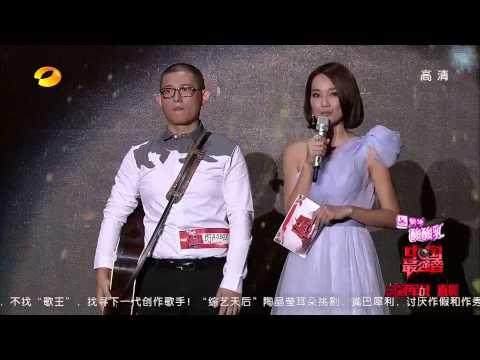 陸綜-中國最強音