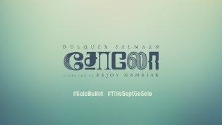 Solo Bullet - Tamil