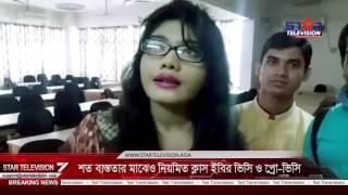 Top 5 WORST Editing Mistakes in Youtube Videos! শত ব্যস্ততার মাঝেও নিয়মিত ক্লাস ইবির ভিসি, প্রো-ভিসি