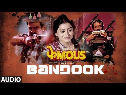 Bandook Full Song | Phamous | Jimmy Sheirgill, Jackie Shroff, Kay Kay, Pankaj Tripathi | Krsna Solo
