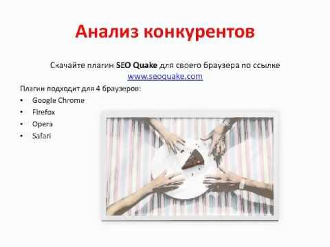 Как быстро создать сайт, приносящий по 10 000-30 000 рублей ежемесячно?