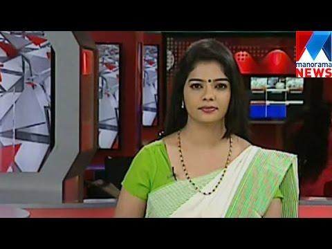 8am News Bulletin 16-07-2016 | Manorama News