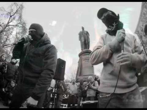 Moscow Death Brigade - Герои (2010)