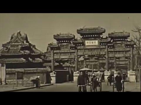 Guangzhou (Canton) China in 1930