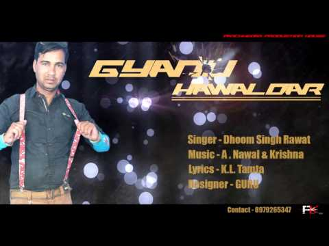 GYANU HAWALDAR ( Garhwali Song 2015 ) l Dhoom Singh Rawat l