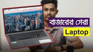 Asus VivoBook 15 X512F Review In Bangla 🔥 Best Budget Laptop 2019