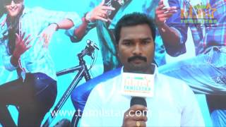 Vinoth At Yaagan Movie Audio Launch