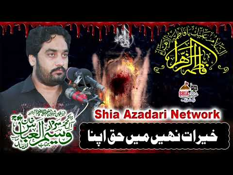 Zakir Waseem Abbas Baloch New WhatsApp Status 2020 || Must Watch and Share