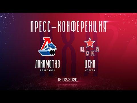 «Локомотив» - ЦСКА: пресс-конференция тренеров