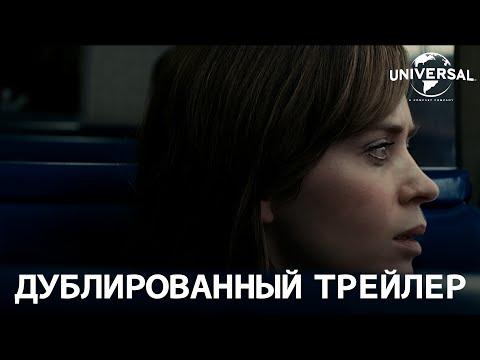 Кино, Виктор Цой - Девушка