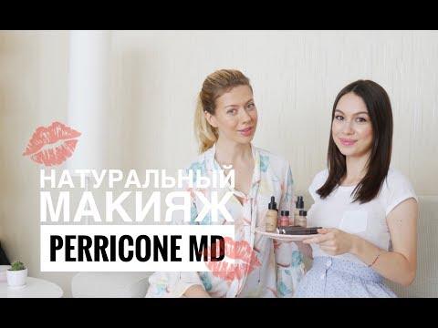 Натуральный макияж Perricone для сияния кожи