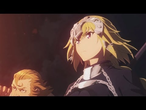 TVアニメ「Fate/Apocrypha」 PV第3弾 (06月21日 01:18 / 16 users)