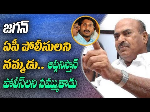 MP JC Diwakar Reddy Face To Face Over YS Jagan Attack Controversy | ABN Telugu
