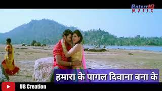ले गईलू जान जान जियते मुआके-Mehandi Laga Ke Rakhna 2- Bhojpuri Whatsapp Status