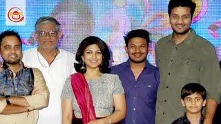 Babu Baaga Busy Team Press Meet - Avasarala Srinivas , Tanikella Bharani,Supriya || Sunil kashyap