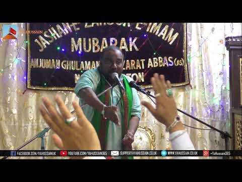 Jashan Imam Hussain | Zakir Syed Zil-e-Raza Zaidi | 11 Apr 19 | Dua-e-Zehra | Northampton UK