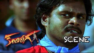 Sapthagiri Funny Answers To Ram || Comedy Scene Forever || Kandireega Movie Comedy Scenes