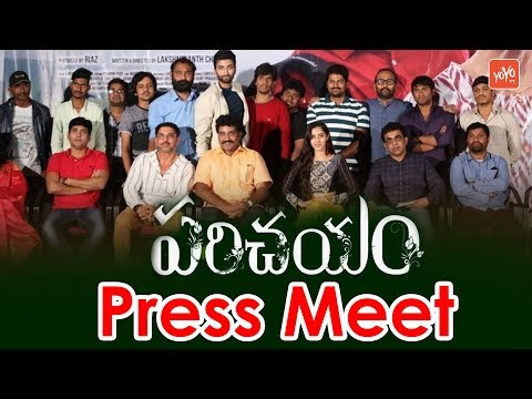 Parichayam Movie Press Meet   Virat Konduru   Simrat Kaur   Tollywood Movies 2018   YOYO TV Channel