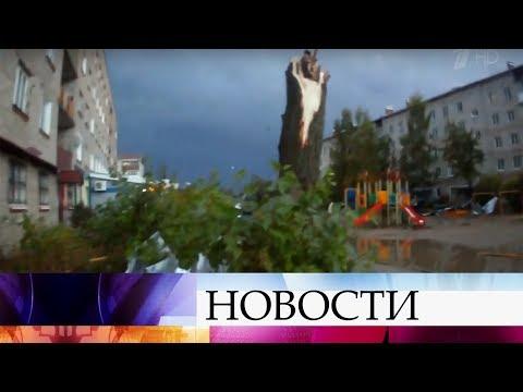 Тысячи человек оставил без электричества мощный ураган, который пронесся по городам Урала.