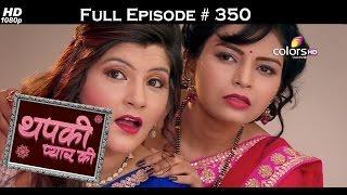 Thapki Pyar Ki - 15th June 2016 - थपकी प्यार की - Full Episode HD
