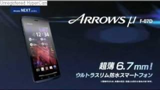 ARROWS μ F-07D Promotion Movie