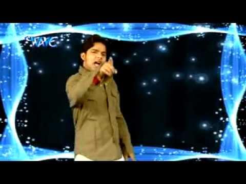 Pawan Singh Bhojpuri Song, Ae Bhaouji Kaise Bhail Na, Sidhant Kumar video