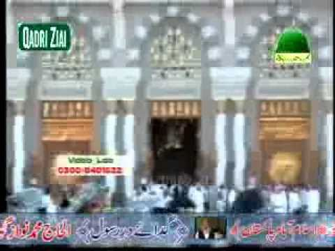 Punjabi Naat Madina Sohna Ae By Qari Shahid Mahmood video