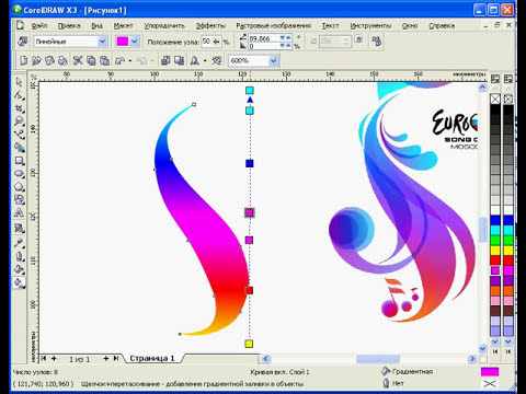   Corel DRAW X3.   35.